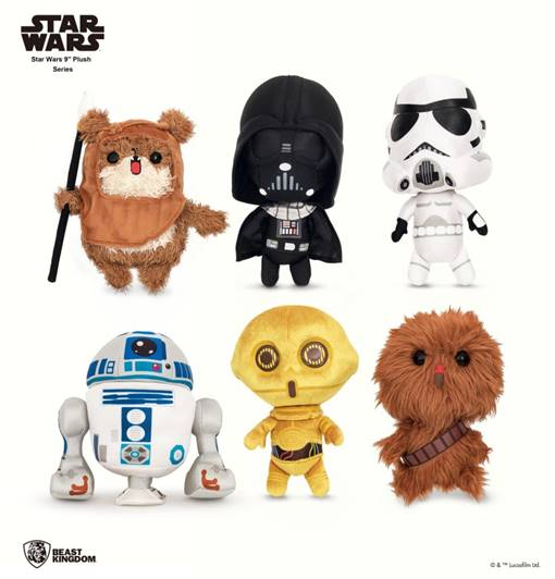 TOY-SW-PLH Star Wars 9'' Plush
