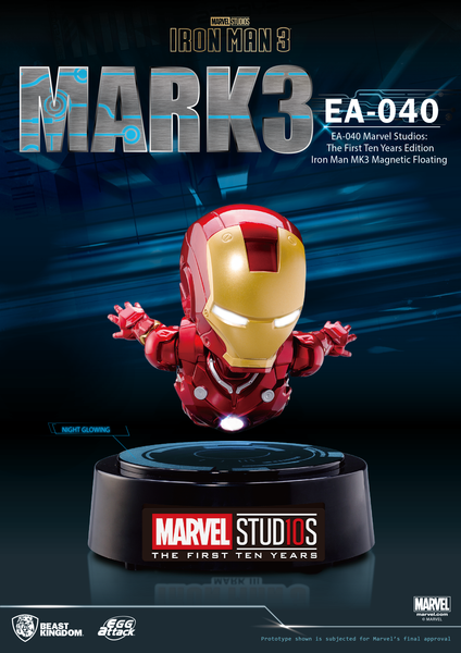 EA-040 Marvel Studios: The First Ten Years Edition Iron Man Mark 3 Magnetic Floating (Metallic)