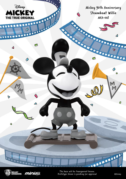 MEA-008-Mickey 90th Anniversary: Steamboat Willie