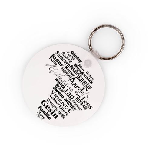 Africa Keyring - Available In 3 Shapes