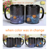 Magic Solar System Color Changing Coffee Mug - Trendy Cyborg