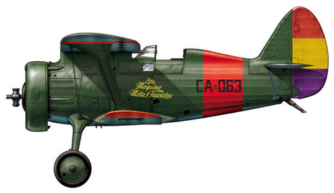"This Russian-donated Polikarpov I-15 holds an example inscription ""ESTA MÁQUINA MATA FASCISTAS."""