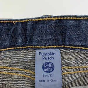 Boys Pumpkin Patch, dark stretch denim jeans, adjustable, GUC, size 1