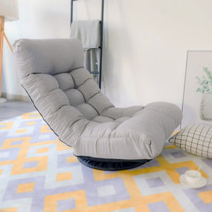 Gyrohomestore Floor Chaise Lounge Chair