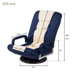 Gyrohomestore Rocker Gaming Chair Adjustable Floor Chair Folding Sofa Lounger