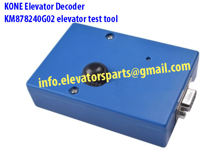 KONE - Test Tool - Elevators spare parts