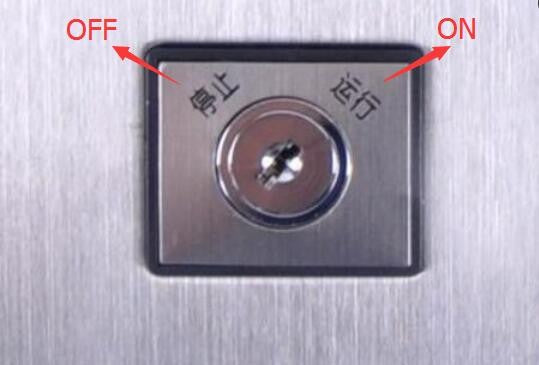 Hall Call Display Button Plate - Elevators spare parts