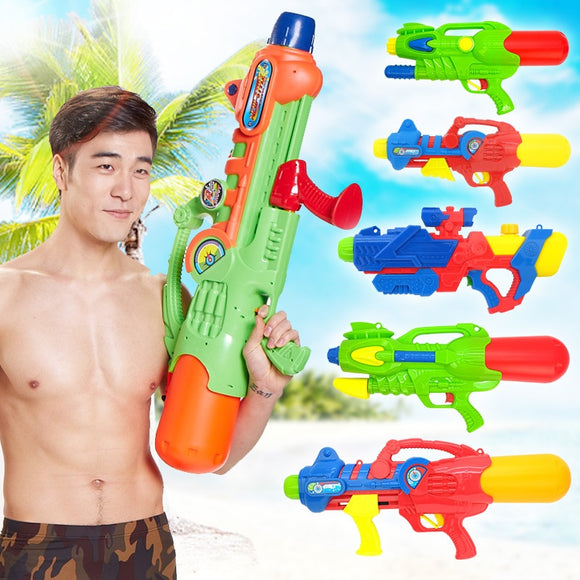 High Pressure Water Gun