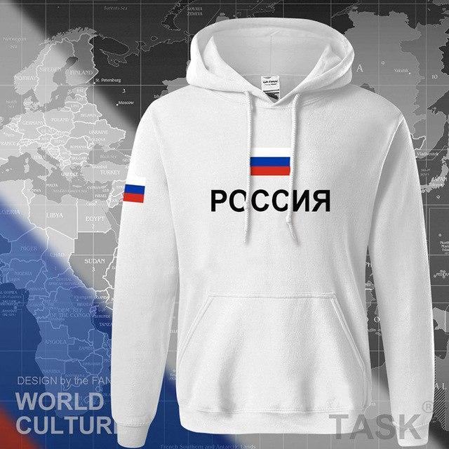 russia hoodies men sweatshirt sweat new streetwear clothing jerseys cotton footballer tracksuitdresskily-dresskily