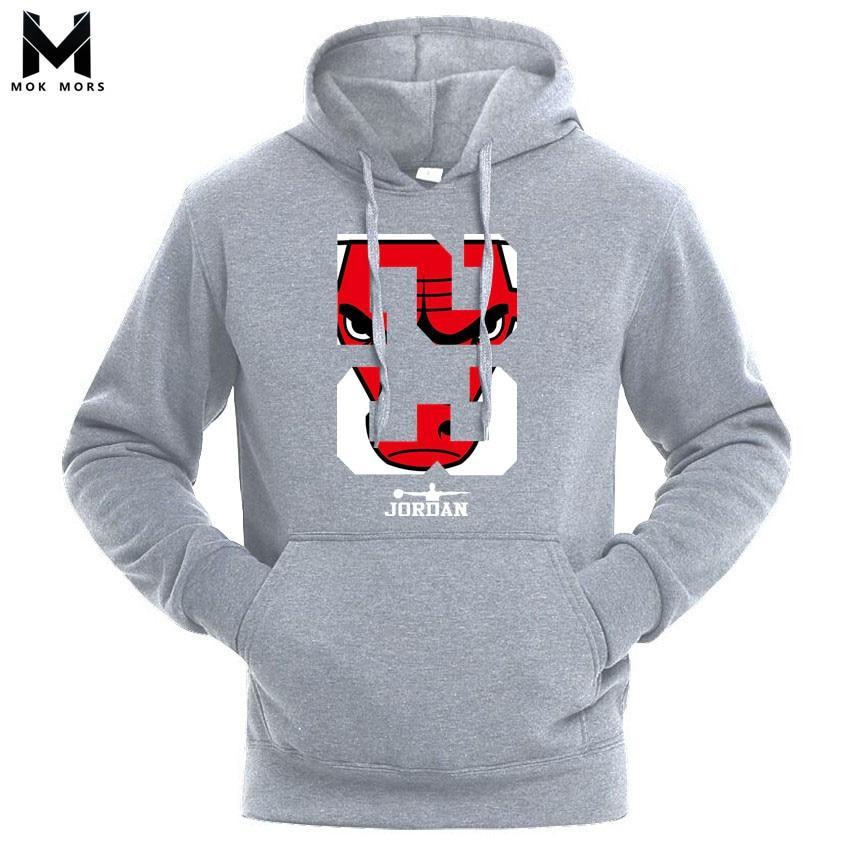 2018 Brand New Men Hoodies Sweatshirt Solid Color Print Trend Cotton Pulloverdresskily-dresskily
