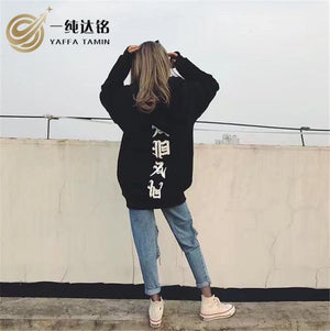 Plus Size Hoodies Evil letters hooded couple Hoodies M-XXL 2017 Brand Hoodiesdresskily-dresskily