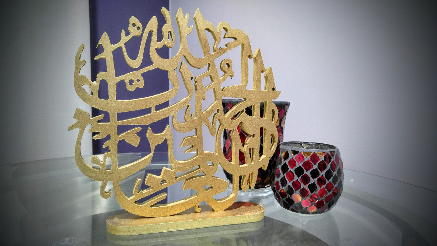 Allhamdullilah Circular Design table top artwork
