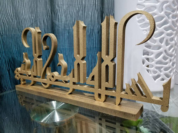 Kufic Bismillah table top Art