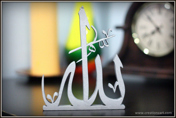 Allah Mohammad Table Top Art
