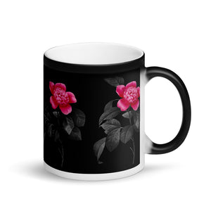 ARROSAKARA Magic Mug
