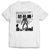 Evangelion  -Eva Unit 01 Fan's Art T Shirt / Sweatshirt / Hoodie / Vneck