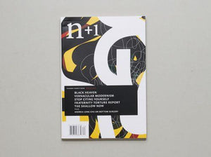 N+1 Issue 34