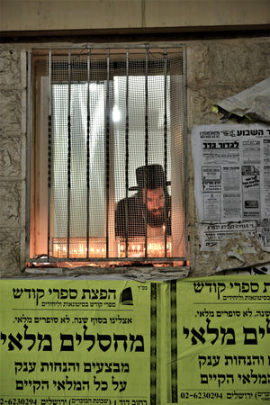 Chanuka in Mea Shearim