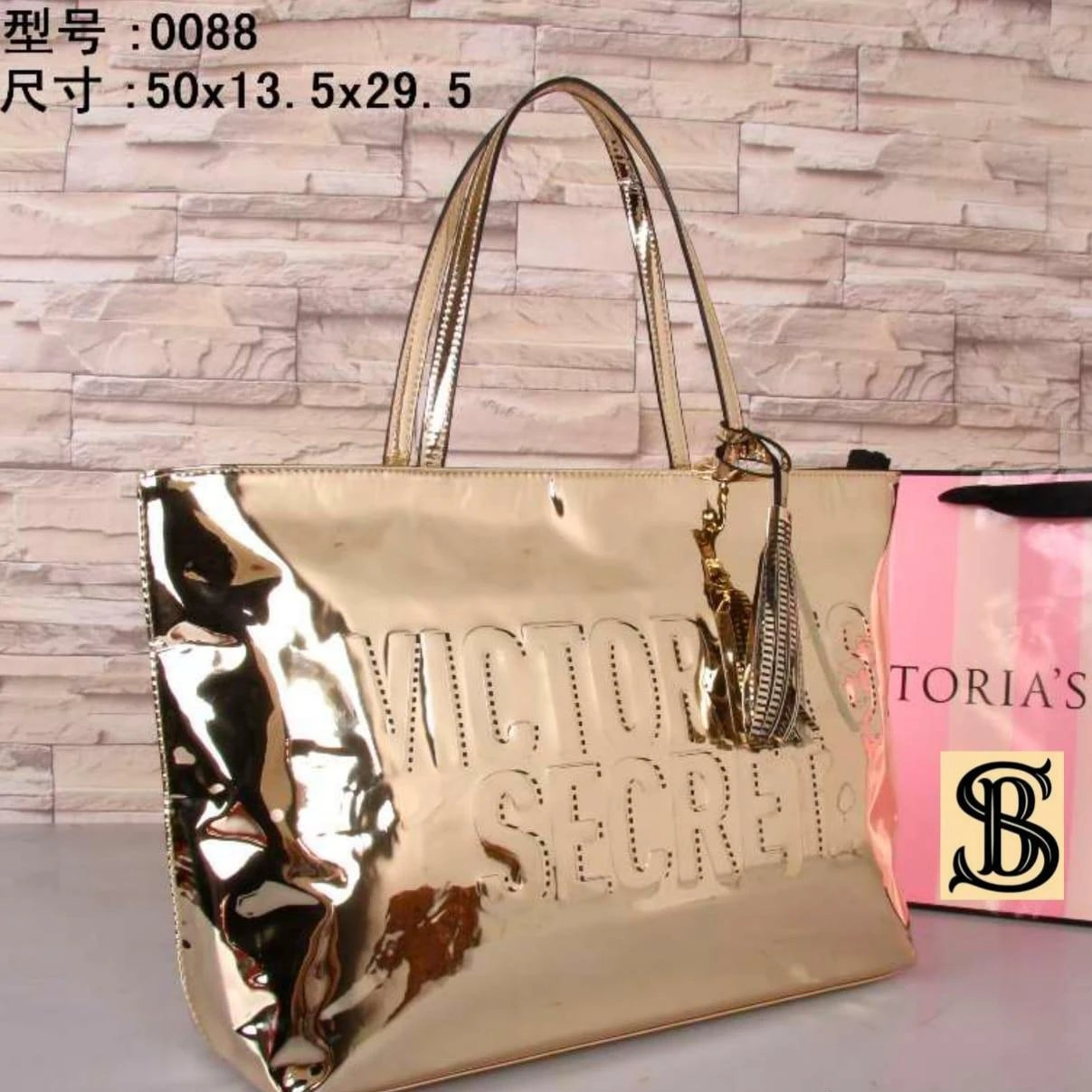 Victoria Secret Light Gold Patent Leatherite Tote Bag First Copy