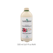 Load image into Gallery viewer, Hibiscus Chamomile Body Wash