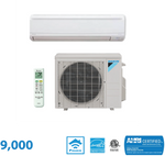 Daikin 9,000 BTU LV Series 24.5 SEER Wall Mounted Heat Pump System