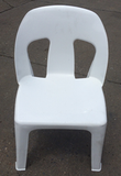 Africa Chair - Recycled - White