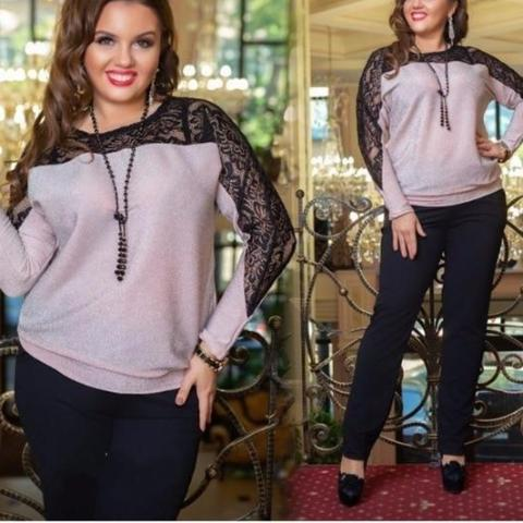 Metallic Knit Long Sleeve Blouse