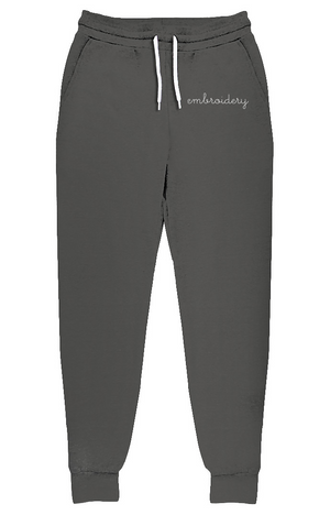 Adult Jogger Sweatpants (Unisex)