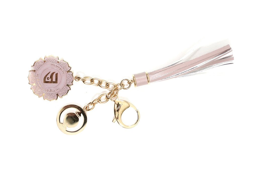 Wealth Increasing Keychain with Wealth Vase
