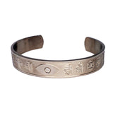 Ultimate Mantra Bangle
