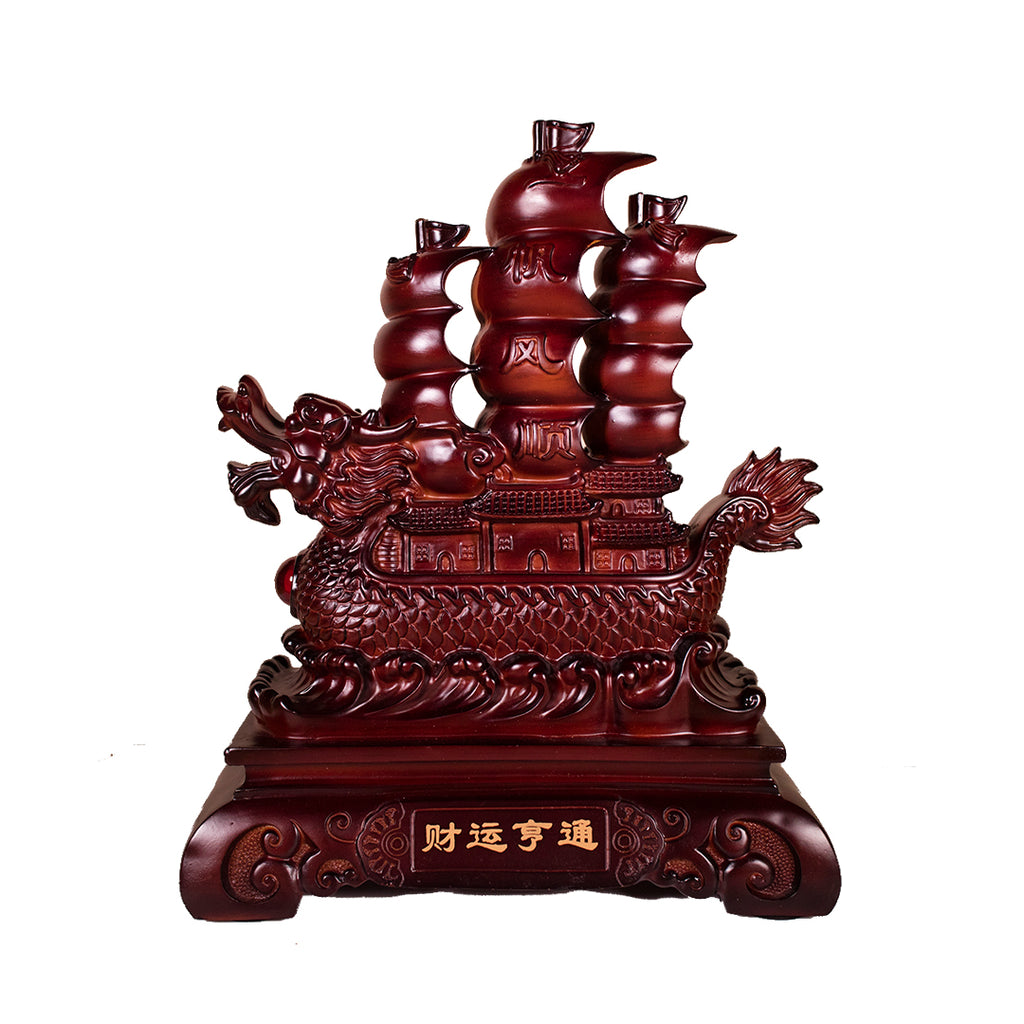 BROWN DRAGON BOAT (SMALL) (A57)