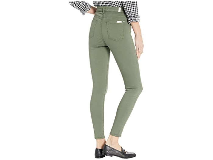 7 for All Mankind High Waist Ankle Skinny in Olive
