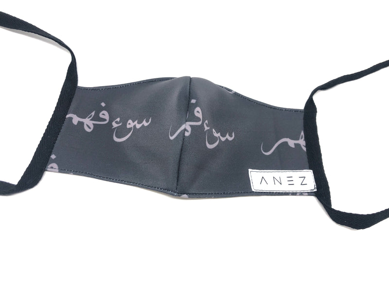 Neoprene fitted face mask with Arabic print