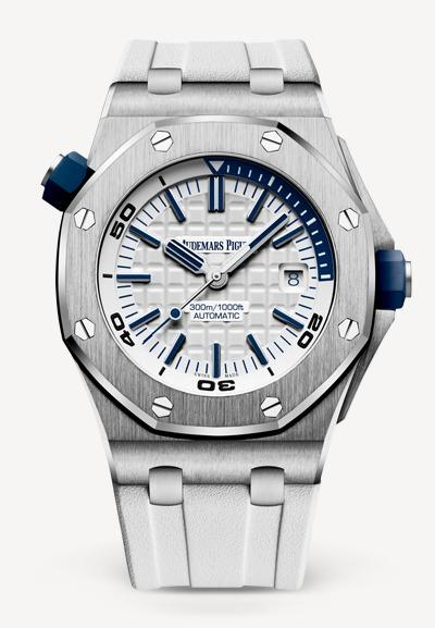 Audemars Piguet Royal Oak 42mm Offshore Diver White