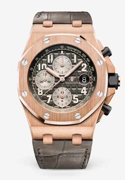 Audemars Piguet Royal Oak 42mm Offshore Chronograph Rose Gold/Grey