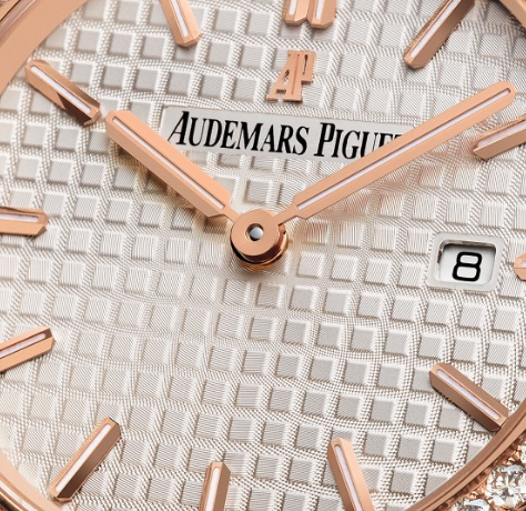 Audemars Piguet Royal Oak 33mm Steel Gold Diamonds