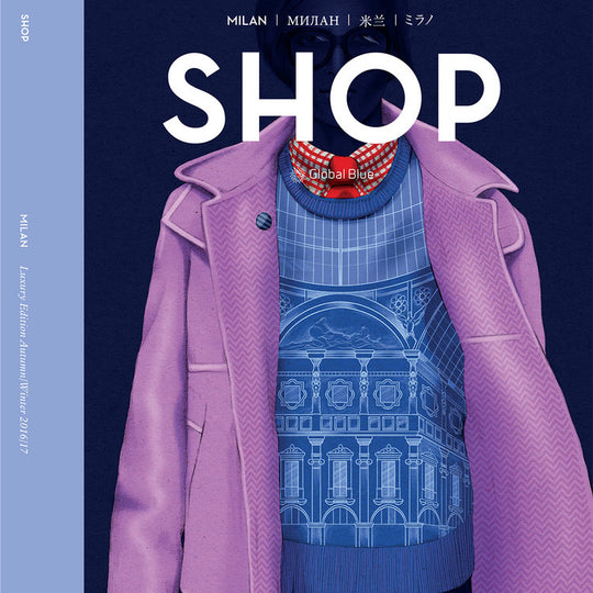 Shop Magazine Milan Cover