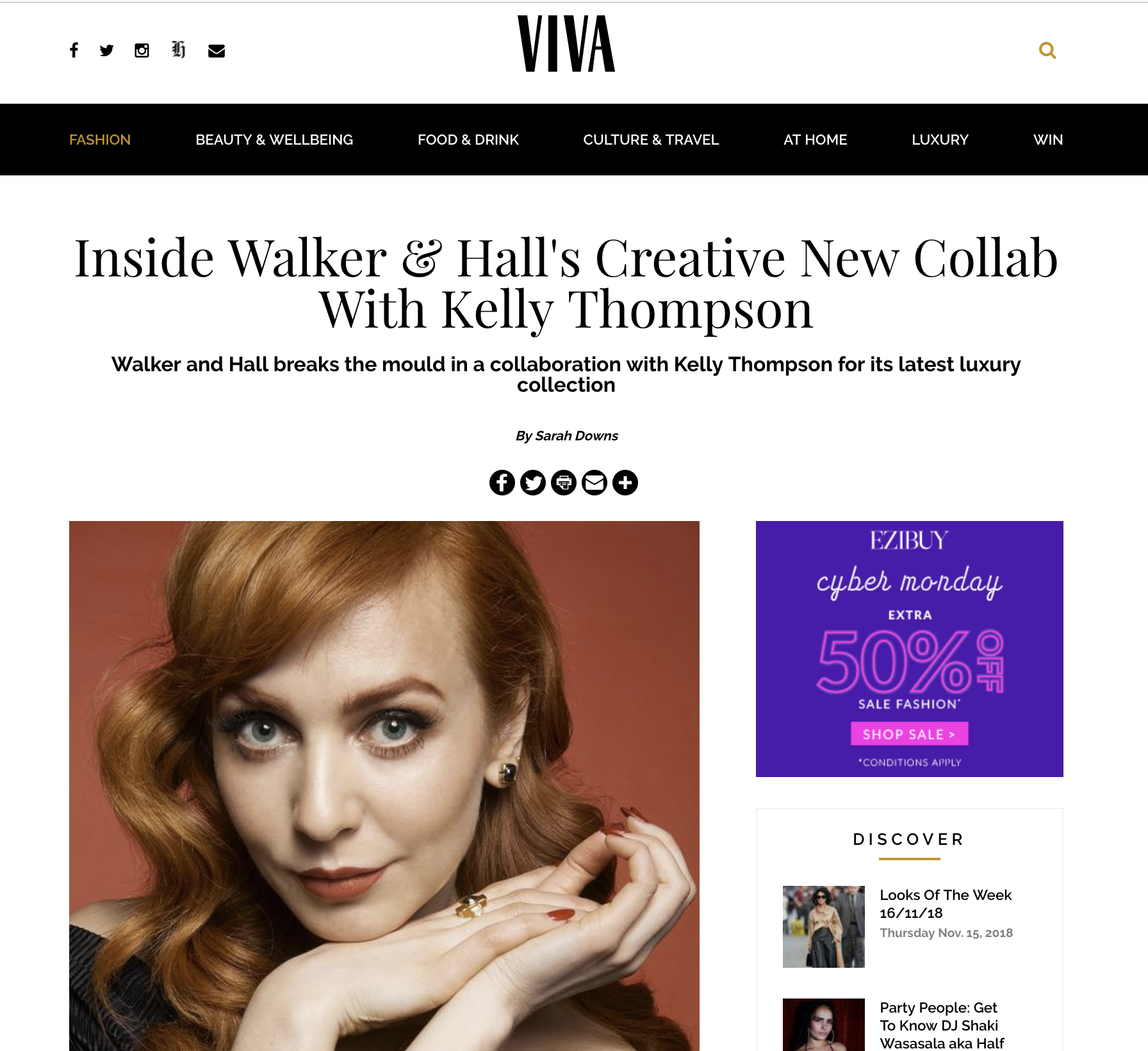 Illustrator Kelly Thompson Jewellery collaboration Walker and Hall Viva Magazine