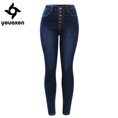 High Waist Jeans For Women Stretchy Dark Blue Button Fly Denim Skinny Pants - Attract Wear