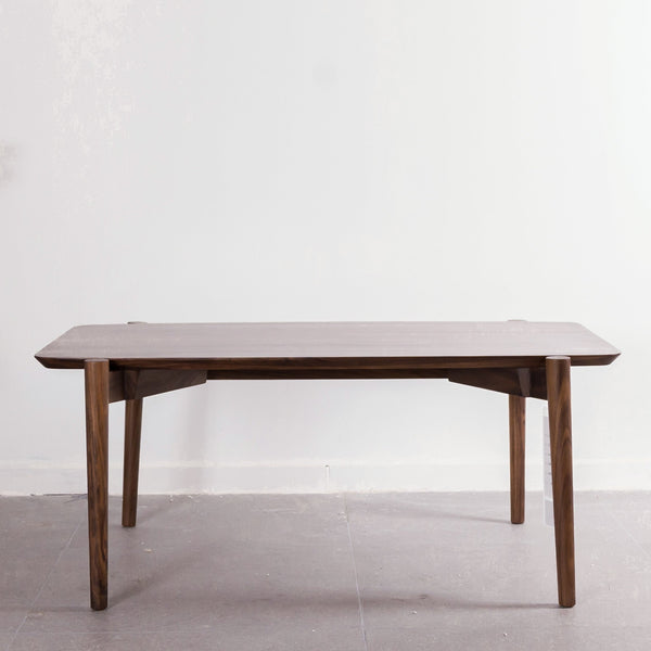 Luomu Walnut Long Coffee Table 長茶几