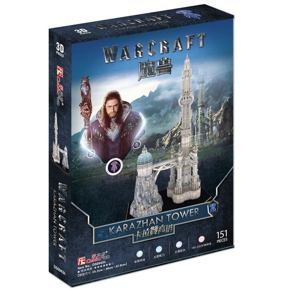 Warcraft Karazhan Tower - Puzzle 3D