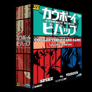 COWBOY BEBOP 2 PLAYER TURBO BOX