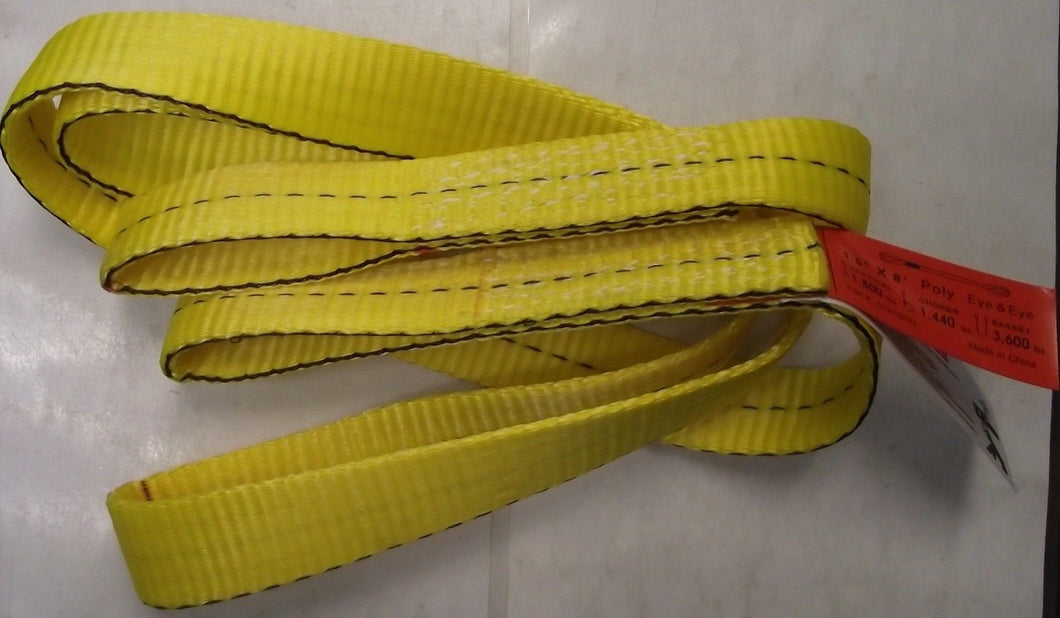 Polyester Sling 01972830 1-1/2