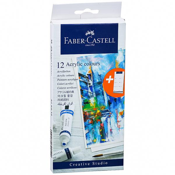 Faber Castell Acrylic Colour