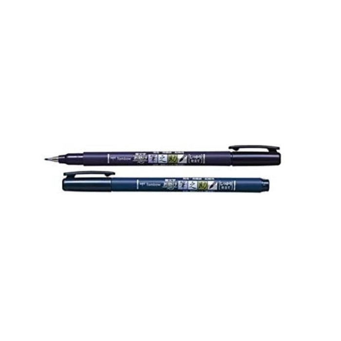 Tombow (Dragonfly) Fude Brush Pen, Fudenosuke, Soft (Gcd-112)