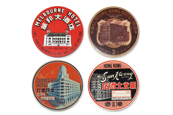 Vintage Hotel Coasters (set of 4)