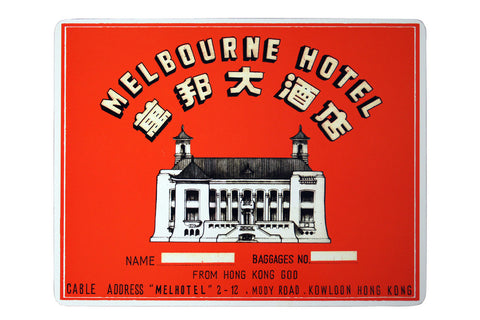 Melbourne Hotel Placemat