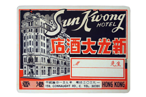 Sun Kwong Hotel Placemat