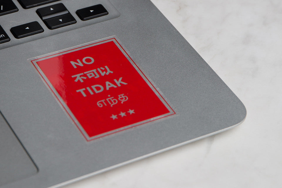 Sticky Good Laptop Decal