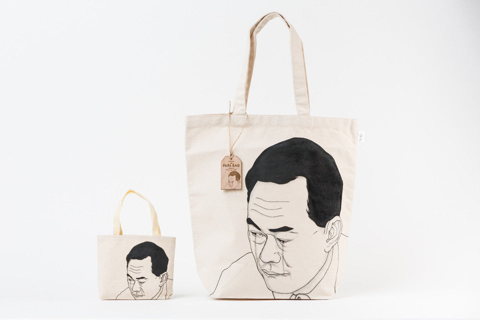 The Papa Bag: First Edition.